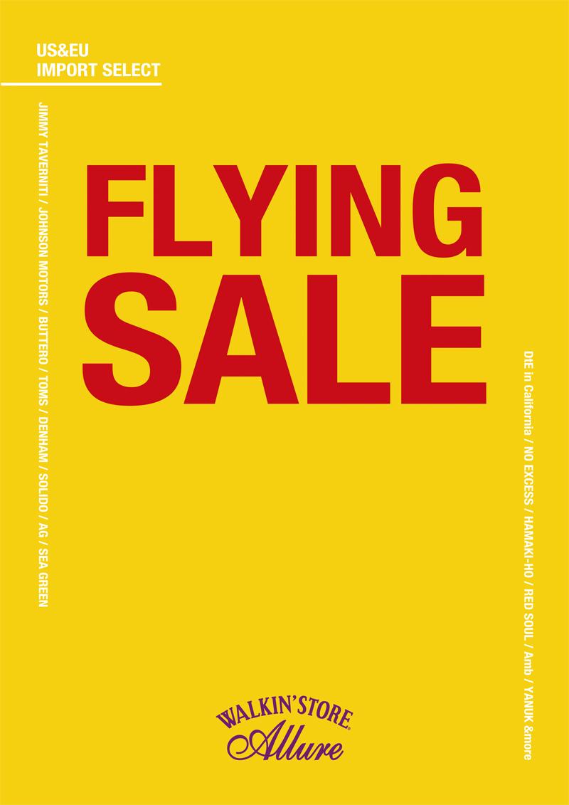 FLYINGSALE