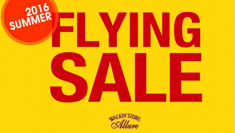 flying_sale_1606