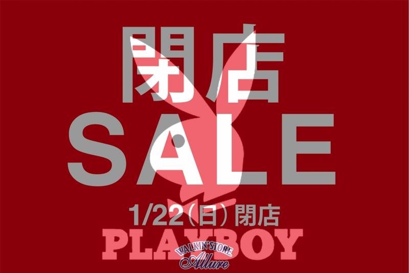 playboy-bunny-1260x840