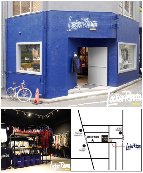 LockerRoom TOKYO